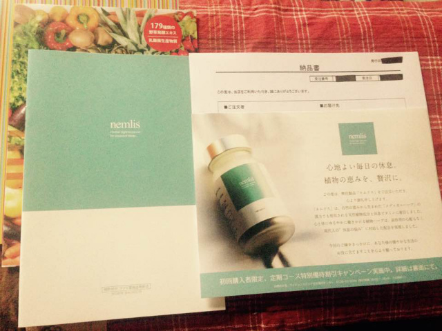 KakaoTalk_Photo_2015-10-20-07-51-16_29
