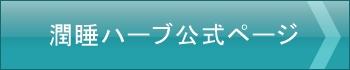 button_053