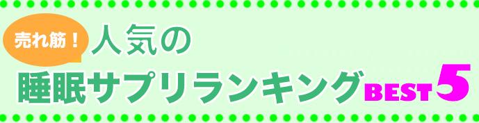 ranking-humin