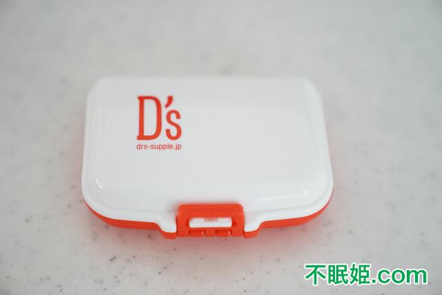 DSC01612_2