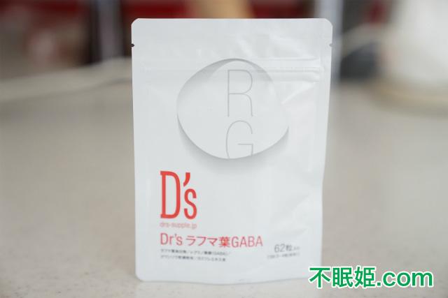 DSC01617_2