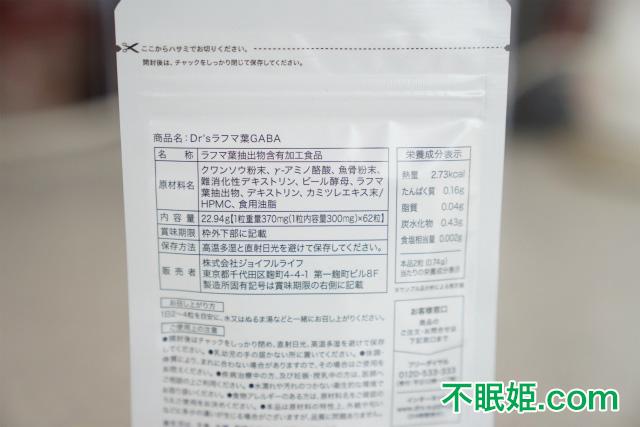 DSC01618_2