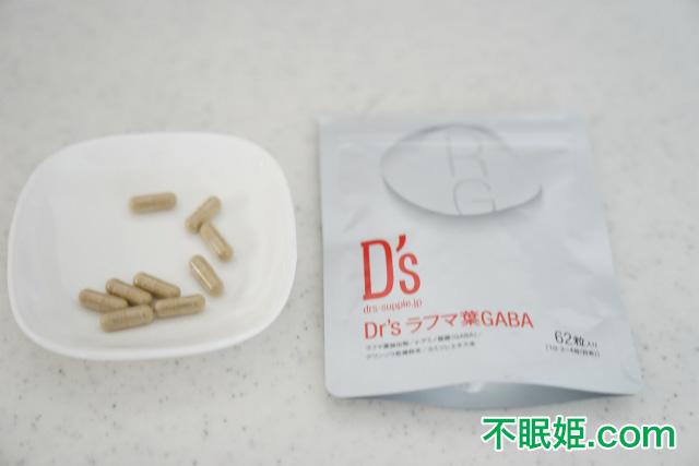 DSC01620_2